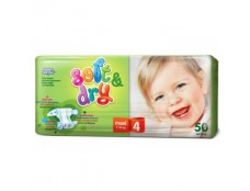 22534 Підгузник Helen Harper Ultra Soft&Dry  №4/50 шт (7-18кг)