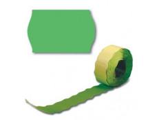 Цінник А12 зелений.