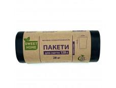 2938 Пакет для сміття 120л/20шт Sweet Home