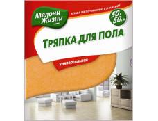 Серветка для підлоги універс. віскозна /0214/МЖ